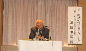 2004/4/17 三重県人会ー「みえ懇話会」赤福社長の講演