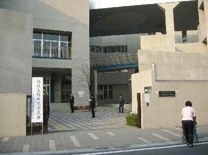 2004/11/6 区立千登世橋中学校開校5周年行事