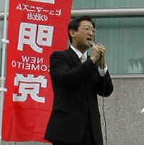 2003/8/17 豊島総支部街頭演説会-三国予定候補と
