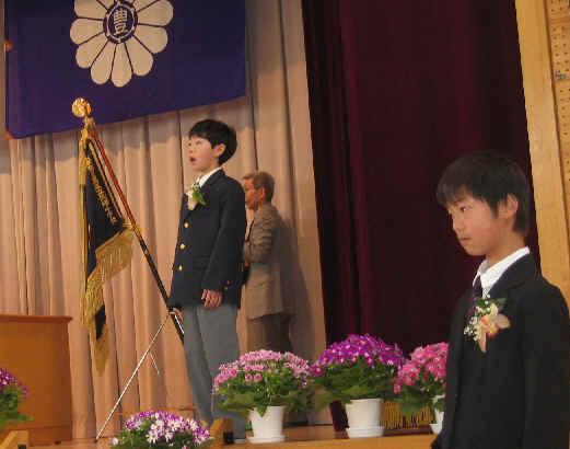 2004/3/25 区立小学校卒業式