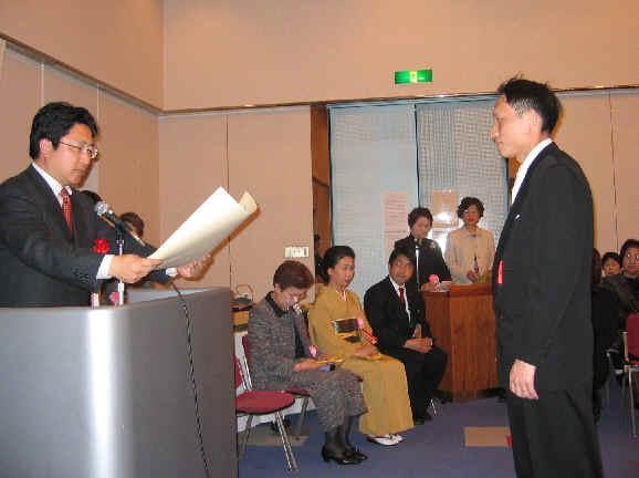 2004/4/4 第十回東邦書芸展授賞式
