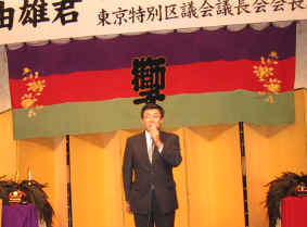 2004/9/16 豊島区の「第2東京タワー実現」に強い意欲