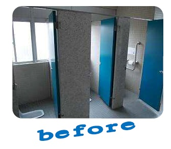 H28.2.25 H28予算実積 区立小中トイレを3年間で全小中学校洋式トイレに!