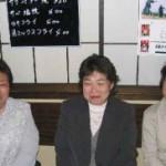 2004/3/11 都立板橋高校PTA役員懇親会