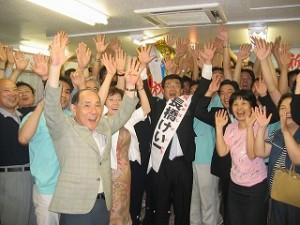 2005/7/3 都議会選挙大勝利!