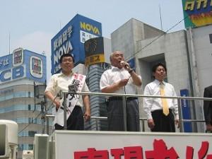 2005/7/3 都議会選挙2