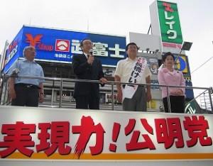 2005/7/3 都議会選挙3