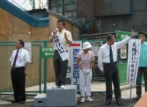 2005/7/3 都議会選挙4