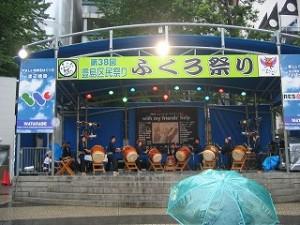 2005/9/24 〝雨〟のふくろ祭りいよいよ開始!