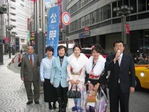 2006/1/9 (月・成人の日)H18年公明豊島総支部成人街頭演説会