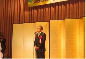 2006/1/13 公明党東京都本部賀詞交歓会