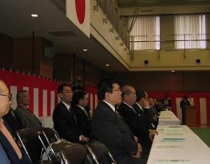 2006/1/15 伝統の池袋消防団始め式・関口消防総監から訓示