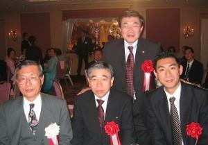 2006/1/20 在日大韓民国民団東京豊島支部