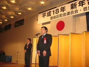 2006/1/27 区町会連合会&清掃協力会