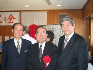 2006/2/5 豊島区日中友好協会春節を祝う会