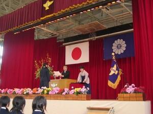 2006/3/17 区立中学校卒業式