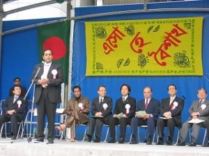 2006/4/16 バングラデシュ人民共和国から豊島区へモニュメント贈呈!