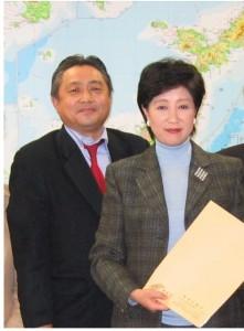 2006/4/17 小池百合子環境大臣公務復帰