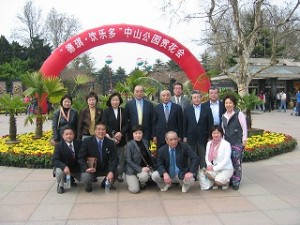 2006/4/21 訪中団-青島市と交流