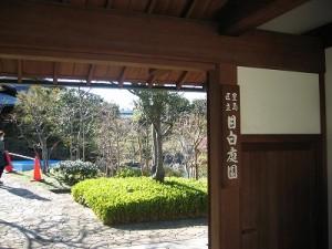 2006/5/9 『平家ホタル』を目白庭園に放流!