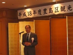2006/5/29 豊島区観光協会(斎木会長)の定期総会・懇親会