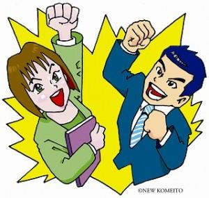 2006/6/29 豊島区職員の「立候補制度」が公明新聞に紹介される