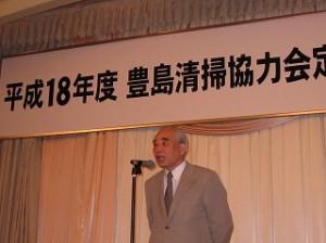2006/6/30 豊島区清掃協力会、50周年の佳節刻む!