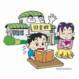 2006/7/10 東池袋交流施設(仮称)・新中央図書館のについて報告