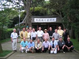 2006/7/17 日韓友好議員連盟・民団合同の訪韓-済州島