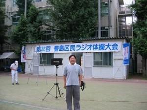 2006/7/30 区民ラジオ体操大会-ねむーい