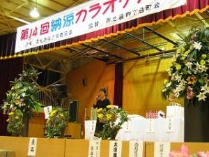 2006/8/24 豊島区内夏祭り真っ盛り