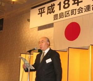 2006/8/25 豊島区町会連合会の役員さんと公明党の意見交換会