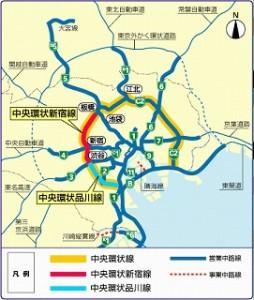 2006/9/4 首都高速中央環状新宿線開通はH20年夏ごろ