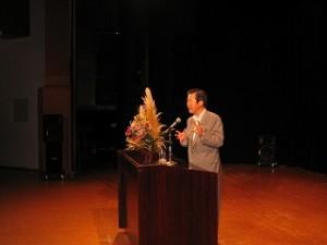 2006/9/19 公明党豊島総支部党員大会