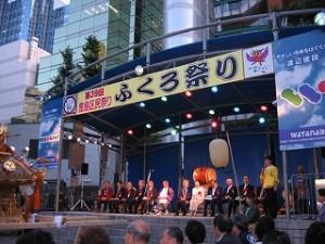 2006/9/23 第39回ふくろまつり開会式
