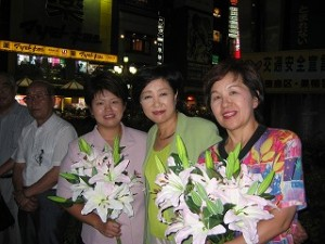 2006/9/28 小池百合子元環境大臣からお礼のFAX