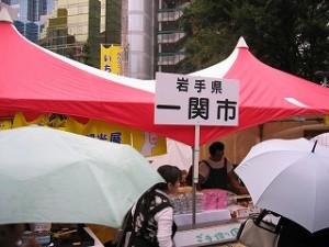 2006/10/1 やっぱ雨の「ふくろ祭り」・東京よさこい