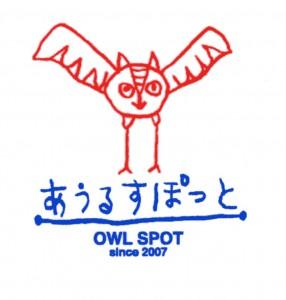 2006/10/24 芸術交流施設あうるのロゴマーク決定