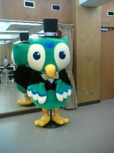 2006/11/10 としまくん-みらい財団のイメージキャラクター誕生