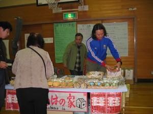2006/11/11 第11回こころまつり