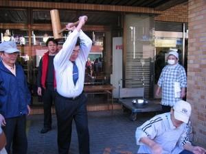 2006/12/10 区立目白身障センター・地元町会合同餅つき
