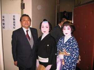 """2006/12/17 福祉チャリティー""""竹駒流""""春夏秋冬おどりの会"""