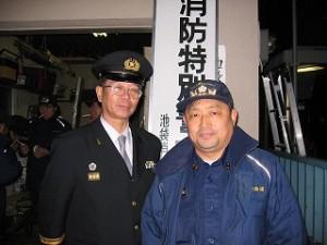 2006/12/29・30 歳末夜警-町会&消防団激励