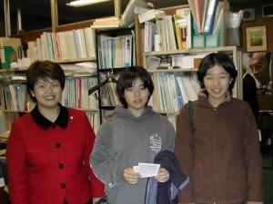 2004/11/30 豊島区議会第4回定例会開会