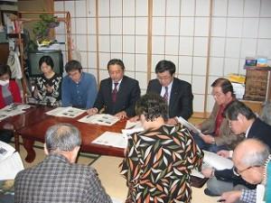 2004/11/24 都議選勝利めざし-党支部会、地区委員会開催