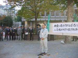 2004/11/25 地震に負けずに頑張っています!魚沼フェア開催