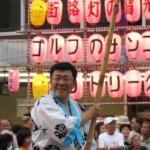 2004/8/26 第32回大塚阿波踊り盛大に開催!-長橋都議も三和連に