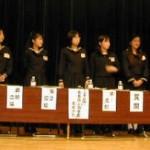 2003/11/29 高校生公開ディべートが開催