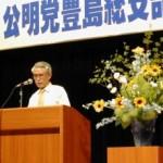 2003/6/26 原清美・末広さんの活動報告