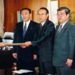 2003/6/13 平沼大臣へ直接要請「池袋場外車券売り場反対!」